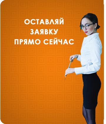 Курсовые и дипломы на заказ в Калининграде Устранение замечаний до защиты